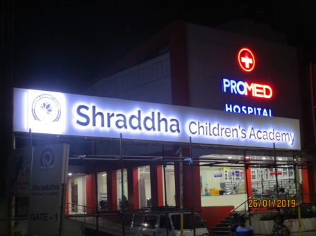 Sign Boards, Name Boards, Signage Chennai