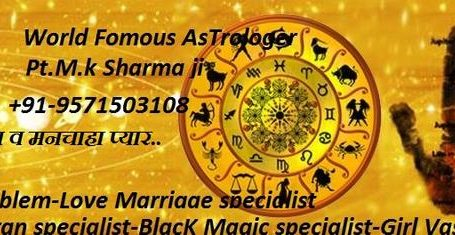 Vashikaran to bring ex back in Pune Cont+91-9571503108