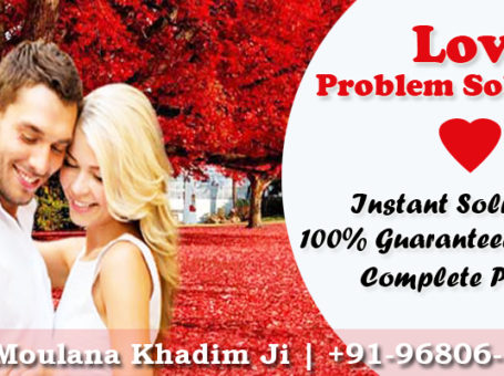 Love Problem Solution | Love Marriage Solution | Divorce Problem Solution | Vashikaran for Love | How to Get Ex Love Back