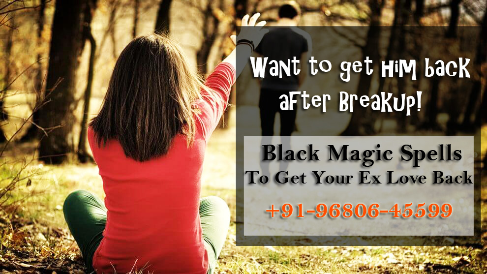 How to Get Ex Love Back | Get Your Lost Love Back After Breakup | Bring Your Ex Boyfriend or Girlfriend Back | Love Problem Solutions