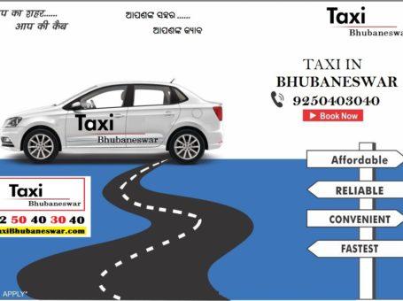 Bhubaneswar Taxi |Taxi Service in Bhubaneswar to Puri | Taxi Service in Bhubaneswar to Puri via Konark