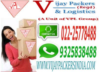 Vijay Packers And Movers Mumbai