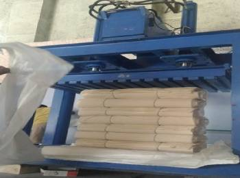 Textile Machinery Manufacturers in Coimbatore