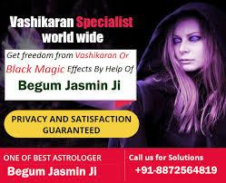 Consult Lady Astrologer Begum Jasmin Ji – Get Solution Now