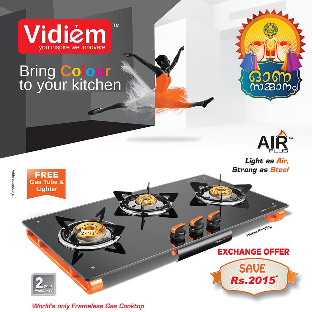 Buy Commercial Mixer Grinder Online