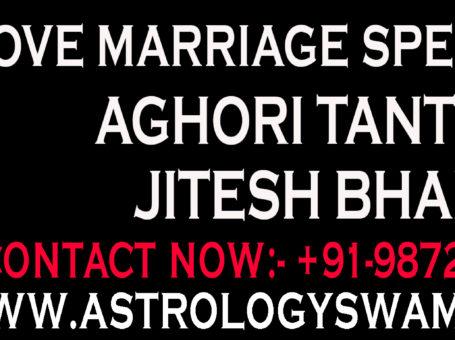 Vashikaran specialist near me – +91-9872490530