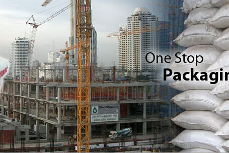 BOPP Laminated Woven Bags Manufacturer, Supplier,Woven Sacks Supplier,Ahmedabad