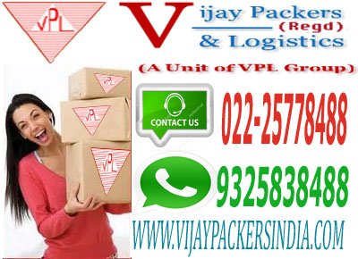 Vijay Packers And Movers Mumbai