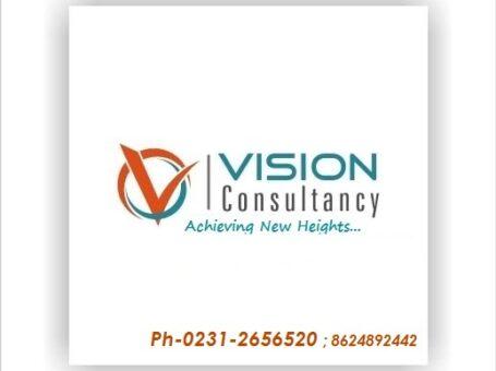 Digital Signature Certificate DSC Vision Consultancy 9579777956