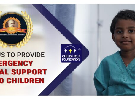 Child Help Foundation, as the name suggests, is a child centric organization.