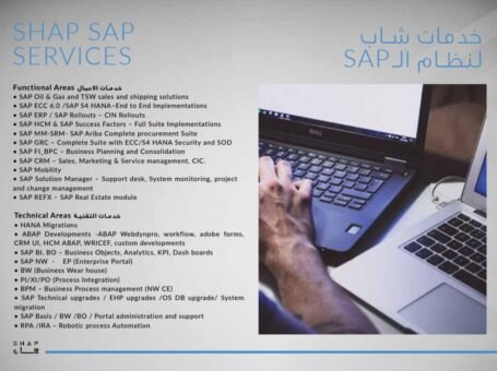 Shap – SAP hcm implementation, SAP ariba implementation
