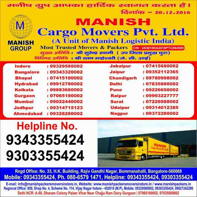Top 5 Packers and Movers in Indore - Call 09303355424