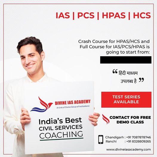 Divine IAS Academy – HAS Coaching in Chandigarh